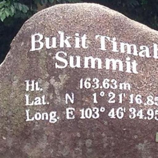 Réserve de Bukit Timah