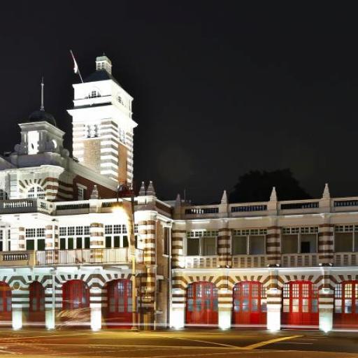 Centrahttp:l Fire Station