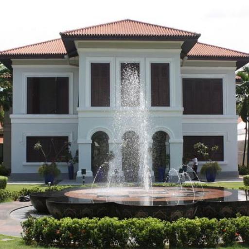 Centre Patrimoine Malais