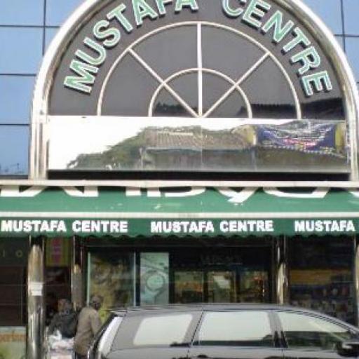 Centre Mustafa