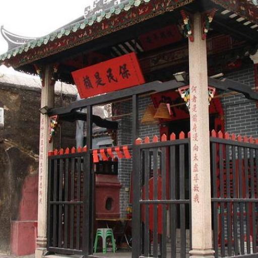 Tempio di Na Tcha