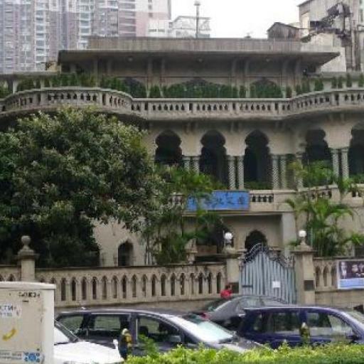 Casa-museo di Sun Yat-Sen