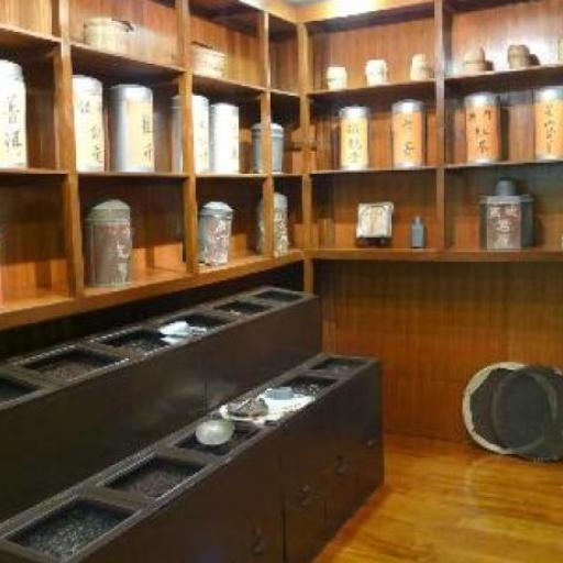 Casa della Cultura del Tè