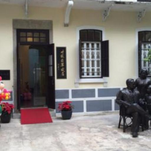 Antica residenza