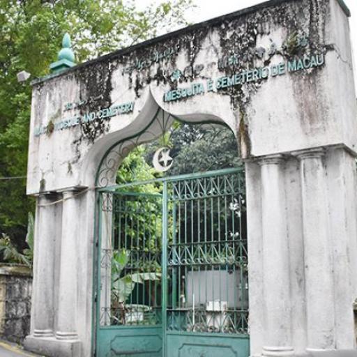 Cimitero e moschea