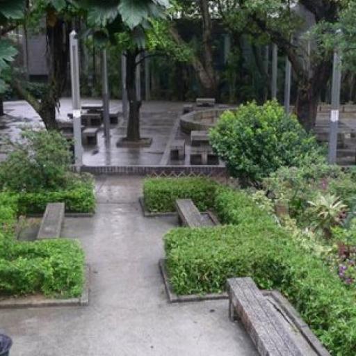 Giardino di Camões