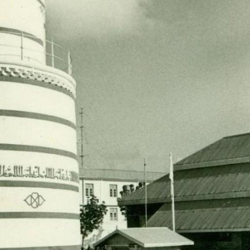 Mosquée Friday de Malé