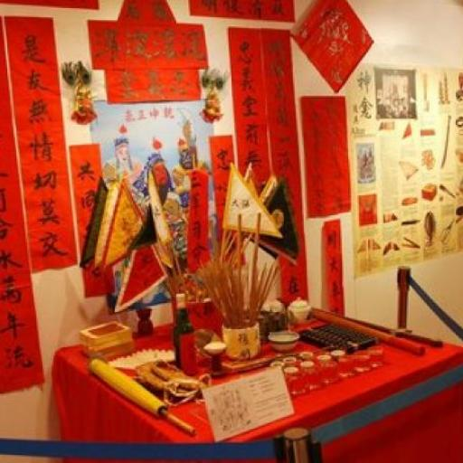 Musée Patrimoine Chinois