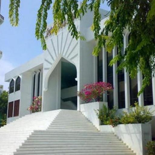 Centre IslamiqueMaldives