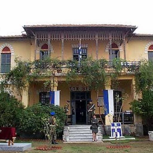 Balkankriege Museum