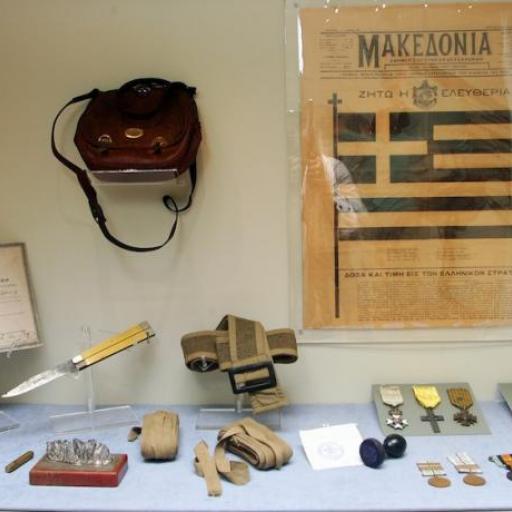 Museum des Makedonischen