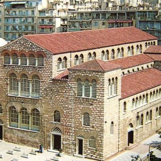 Kirche Hagios Demetrios