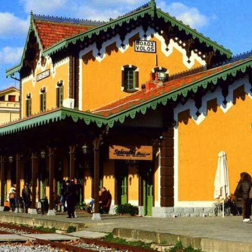 Thessaly Railway Museum