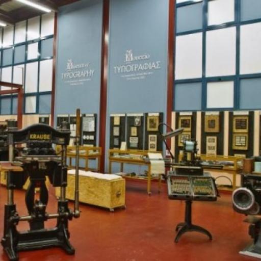 Museum of Typography