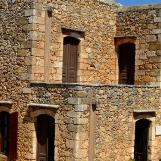 House of Eleftherios