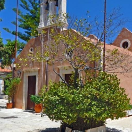Monastery of Agios Ioanni