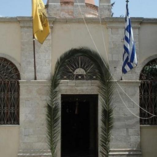 Monastery of Chrysopigi