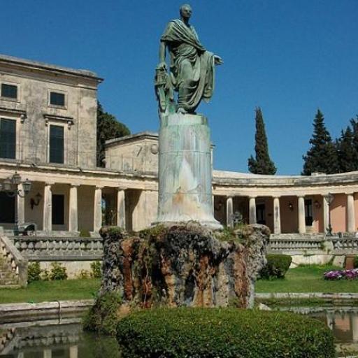 Palace of St. Michael