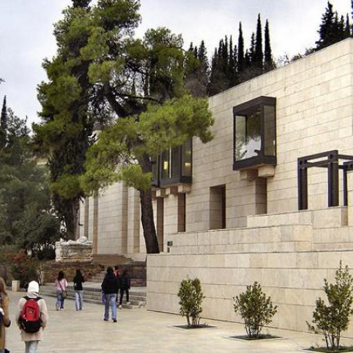 Archäologisches Museum Delphi