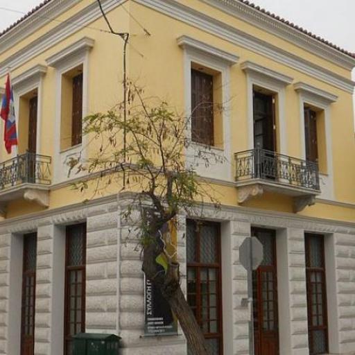 Kommunale Galerie Athen