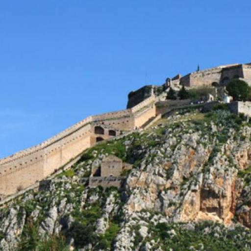 Palamidi (Festung)